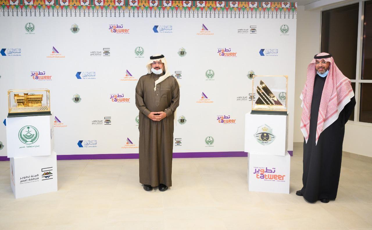 الأمير تركي بن طلال يدشن مساء اليوم، أول مدرسة