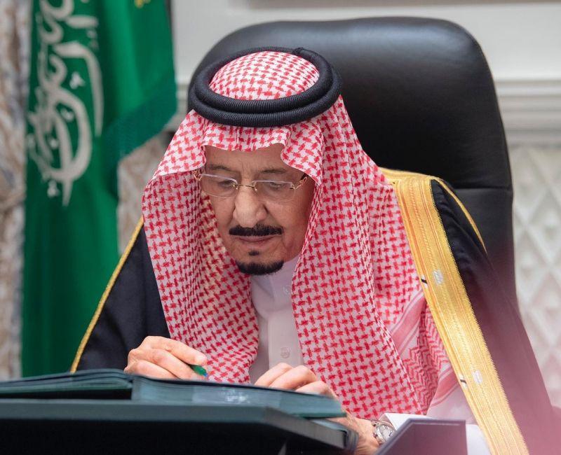 جلسة مجلس الوزراء برئاسة الملك سلمان 2