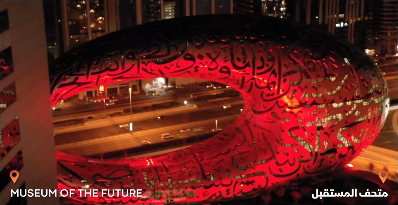 معالم الإمارات تكتسى بالأحمر (1)