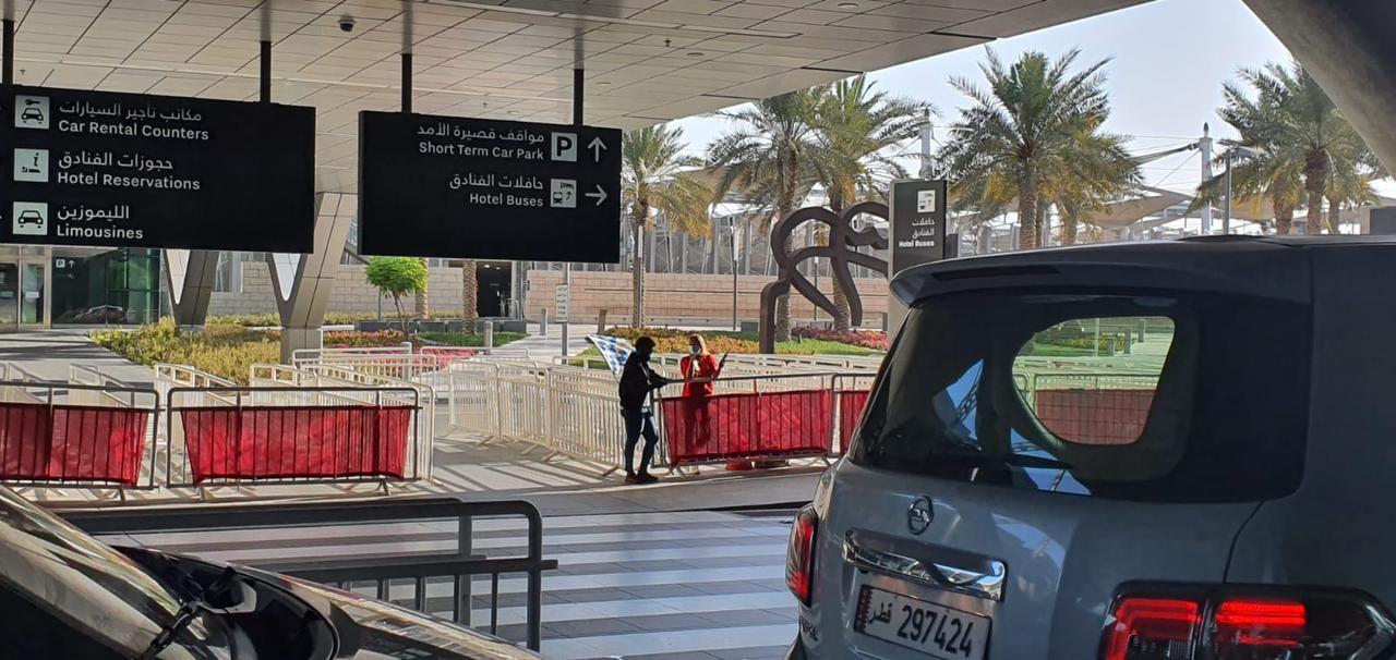 تجهيزات مطار الدوحة لاستقبال بايرن