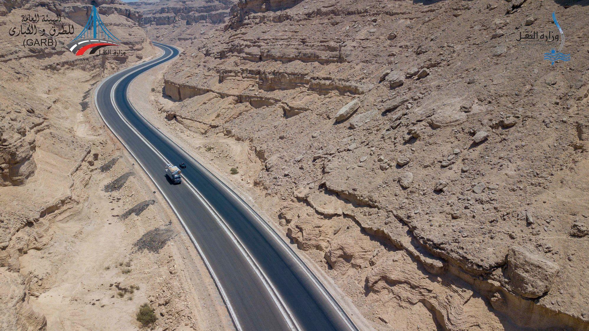 طريق أسيوط سوهاج شرق النيل (7)