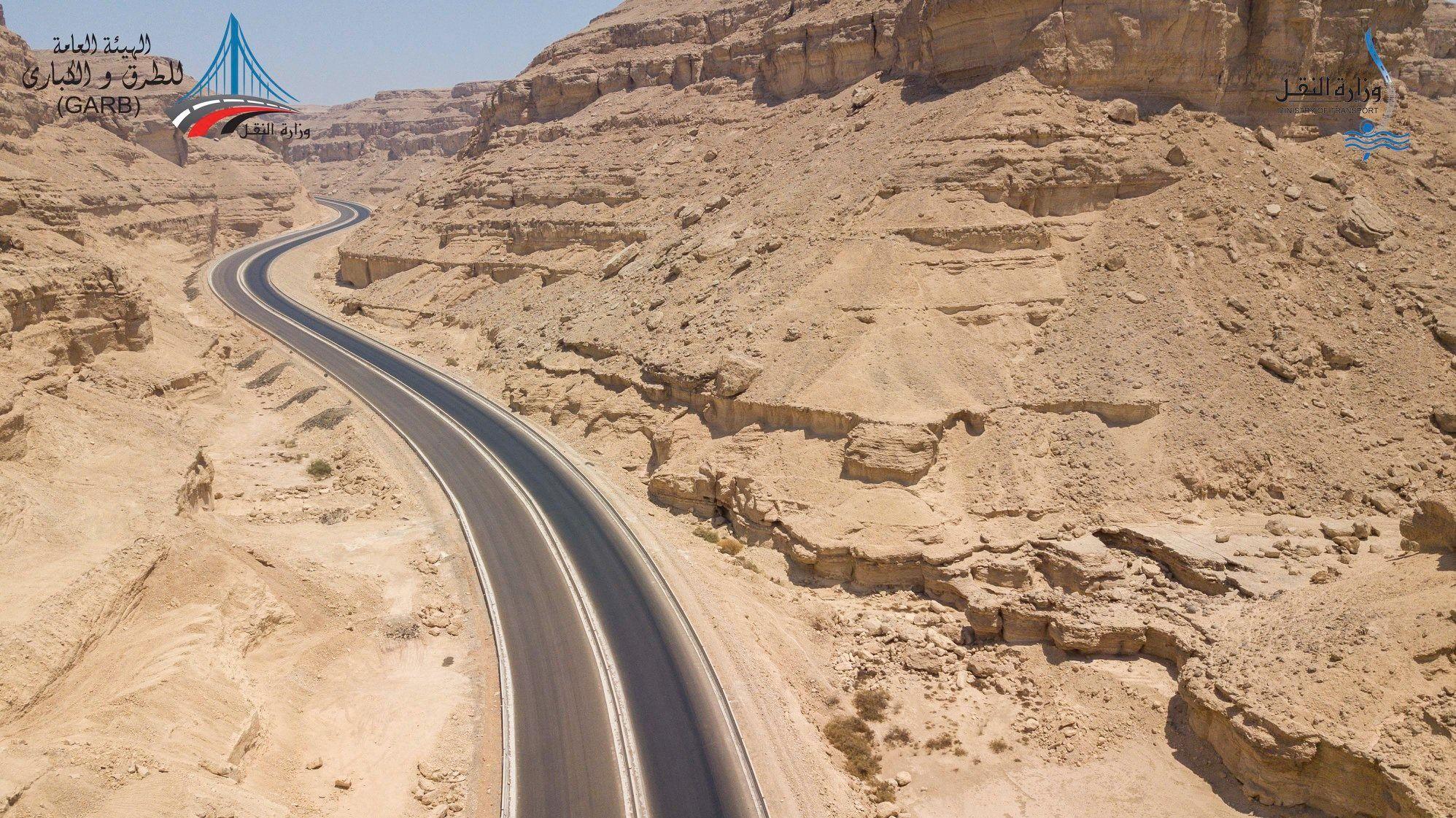 طريق أسيوط سوهاج شرق النيل (5)