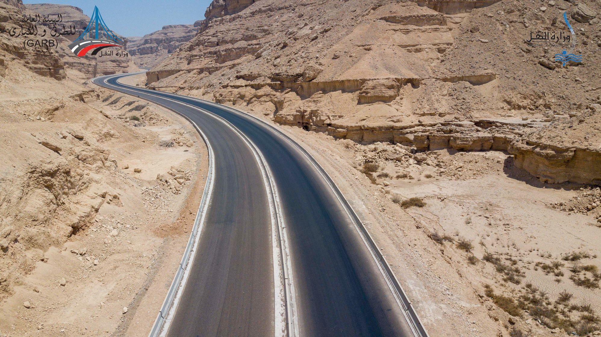 طريق أسيوط سوهاج شرق النيل (6)