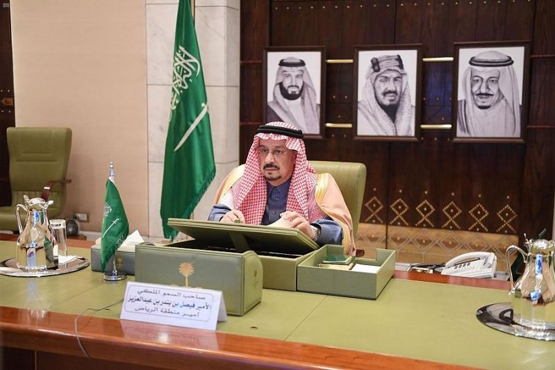 أمير الرياض يجدد التأكيد على تطبيق الاحترازات ورصد المخالفين