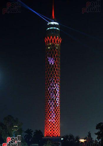 جانب من احتفال برج القاهرة