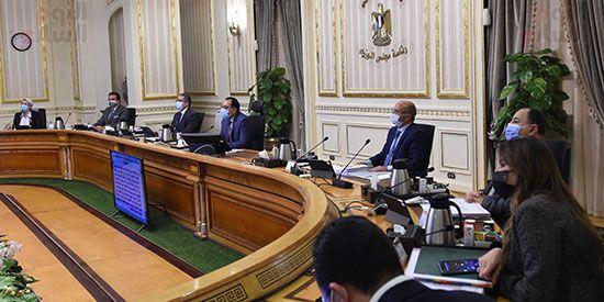 مجلس الوزراء (9)