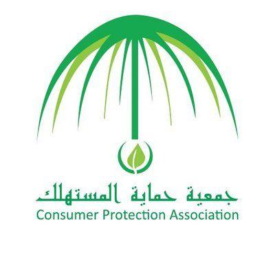 حماية المستهلك: على المطاعم الإفصاح عن المكونات المسببة للحساسية