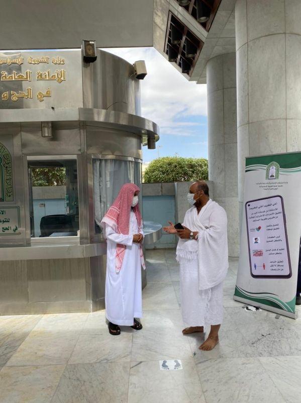الشيخ الحارثي للمعتمرين: التزموا بالإجراءات الوقائية - المواطن