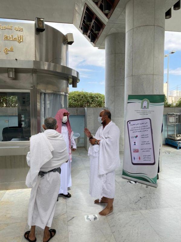 الشيخ الحارثي للمعتمرين: التزموا بالإجراءات الوقائية
