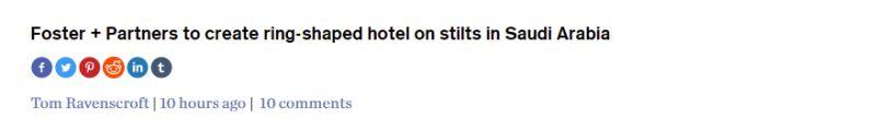 فندق أمهات الشيخ 12 يؤكد رؤية السعودية الطموحة بمجال السياحة