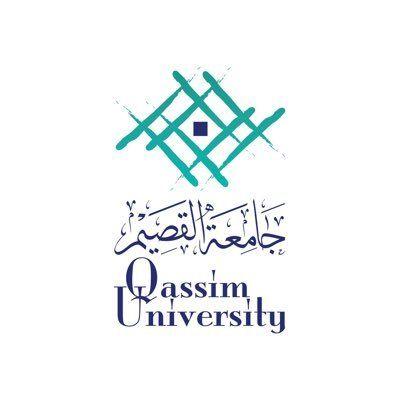 تخصيص 50 مقعدًا مجانيًا للمقبولين ببرامج الدراسات العليا بجامعة القصيم