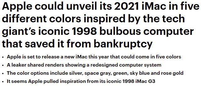 ما هو جهاز iMac 2021 الجديد من أبل؟