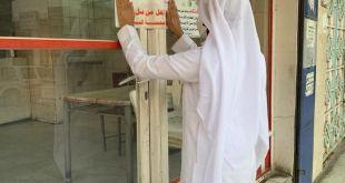 إغلاق 3 محلات ورصد 8 مخالفات في رجال ألمع
