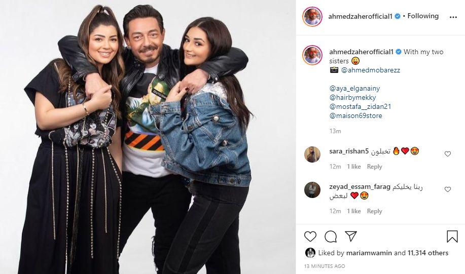 احمد زاهر مع بناته