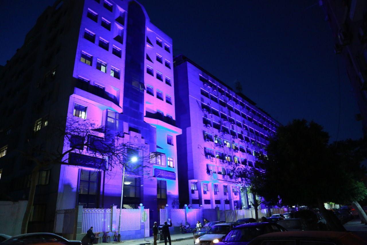 مبنى وزارة التضامن