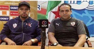 حازم إمام: الزمالك جاء للجزائر للفوز على المولودية وحصد النقاط الثلاث