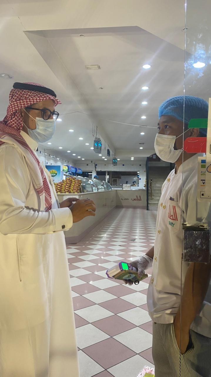 أمانة عسير وبلدياتها تغلق 97 منشأة وتضبط 398 مخالفة - المواطن