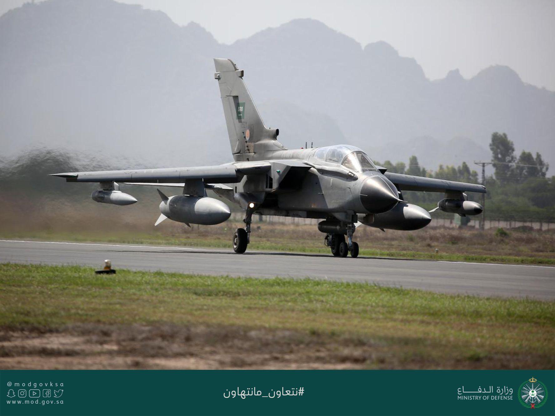 القوات الجوية السعودية تمرين مركز التفوق الجوي