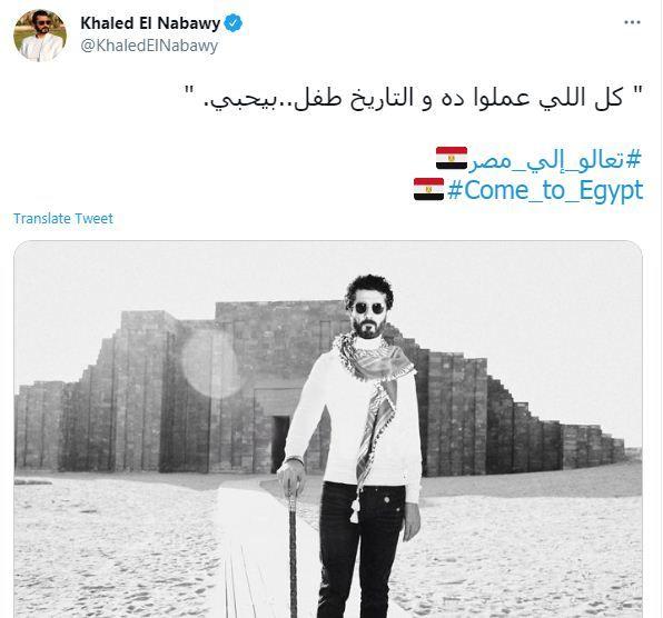 خالد النبوي على تويتر