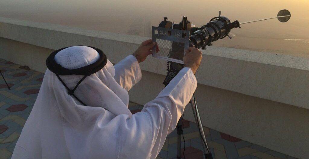 المراصد والمتراؤون في السعودية يستعدون لرصد هلال شهر رمضان