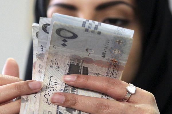 حساب المواطن يحدد خطوات الإفصاح عن الدخل