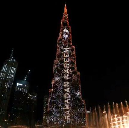 برج خليفة 2