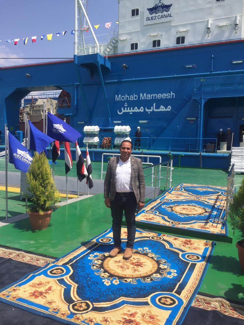الكراكة مهاب مميش (2)