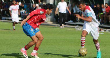 تأجيل مباراة الشباب مواليد 99 الفاصلة بين الأهلي والزمالك