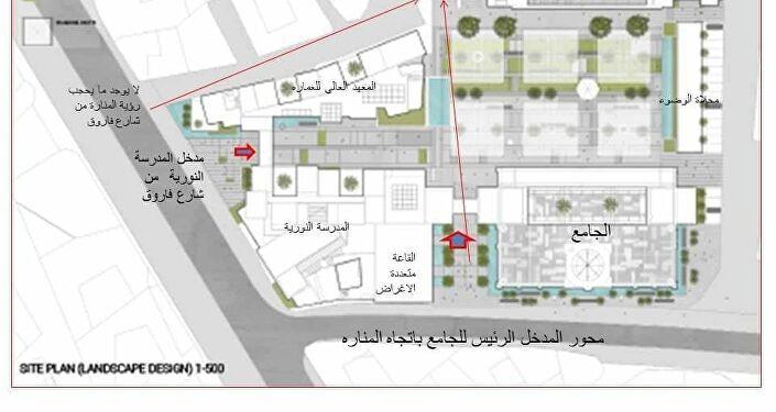 محور المدخل الرئيس للجامع باتجاه المنارة