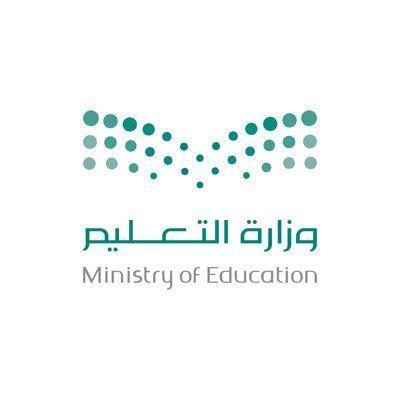 التعليم تحدد مواعيد إجازات شاغلي الوظائف التعليمية والإدارية لـ رياض الأطفال والابتدائية