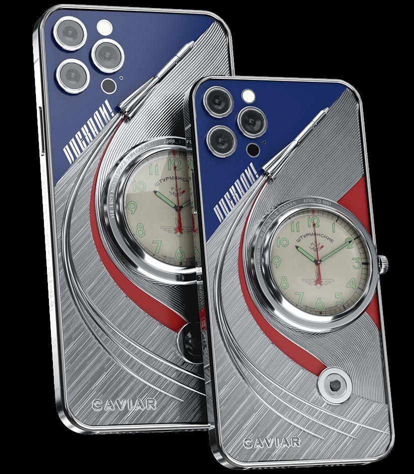 iPhone12_Gagarin_catalog