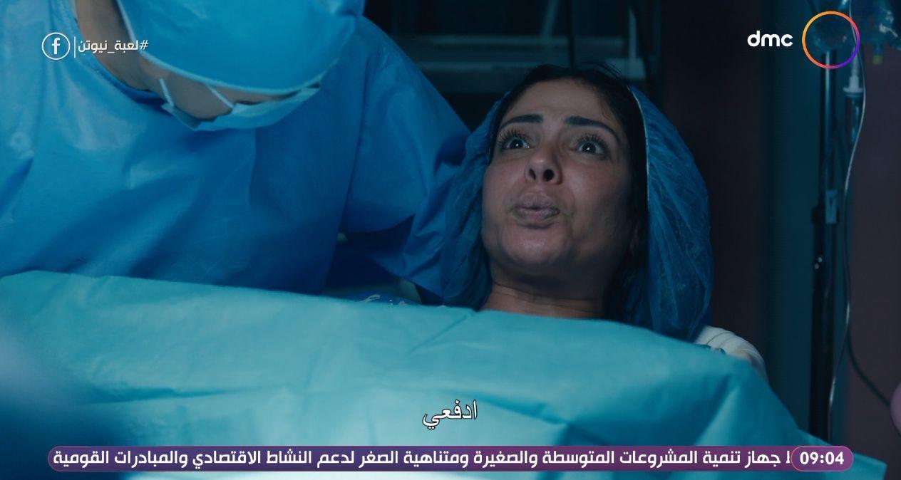 مشهد ولادة منى زكي