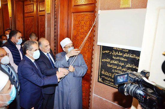 وزير-الأوقاف-باحتفالية-العاشر-من-رمضان-وافتتاح-مسجد-الرحة-بطنطا-(5)