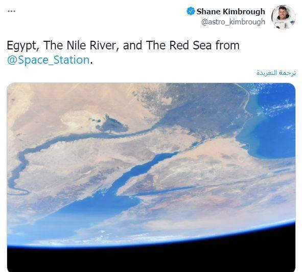 رائد الفضاء الأمريكى روبرت شين كمبرد