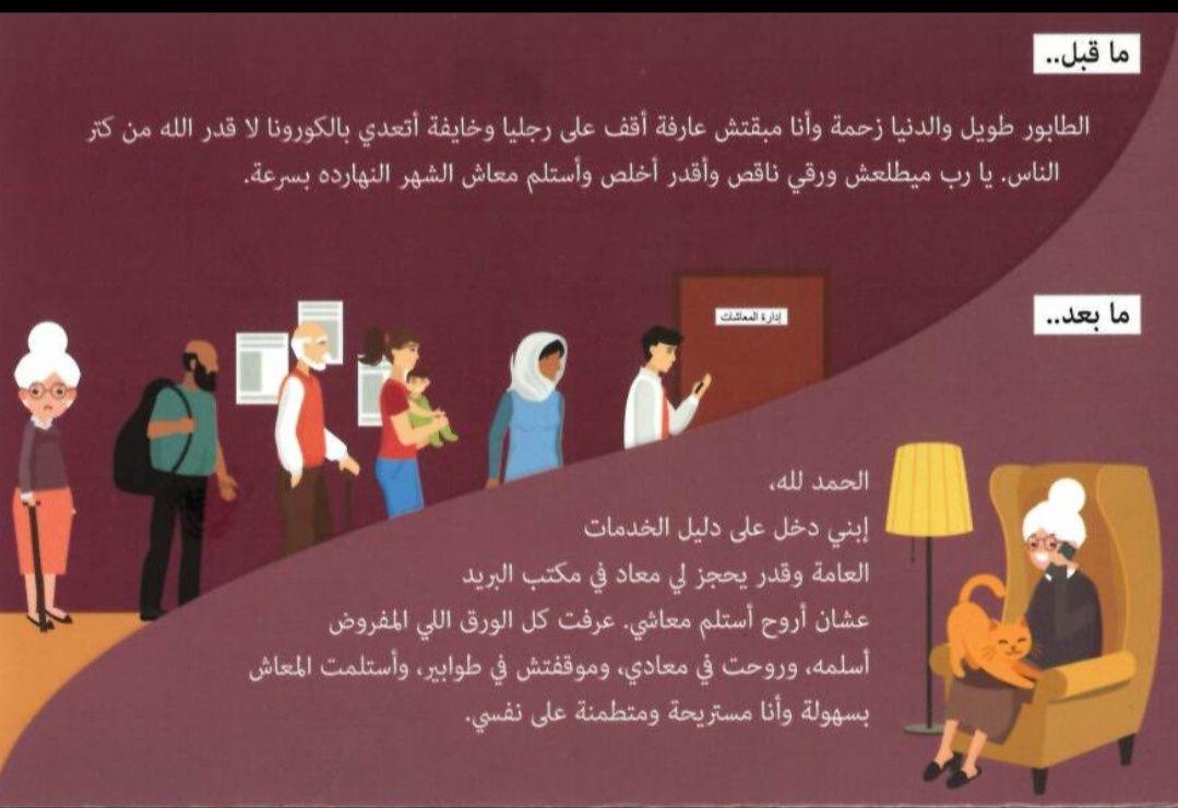 حجز الخدمات الكترونيا (3)