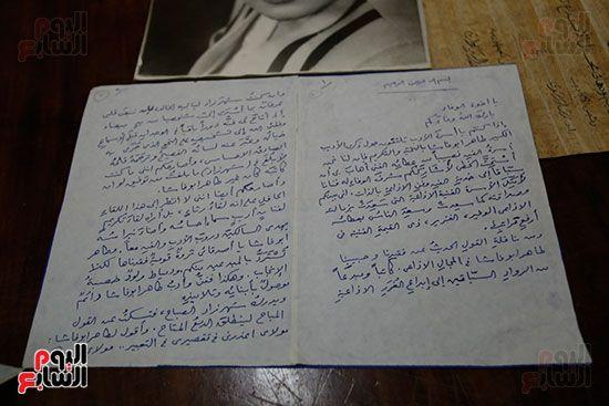 رسالة زوزو نبيل تعترف فيها بعشيقها