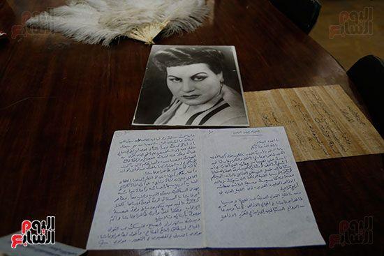 رسالة بخط زوزو نبيل