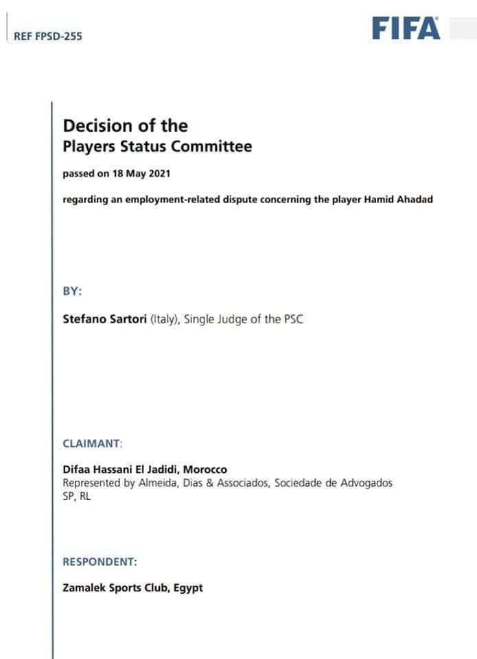قرار فض المنازعات (1)