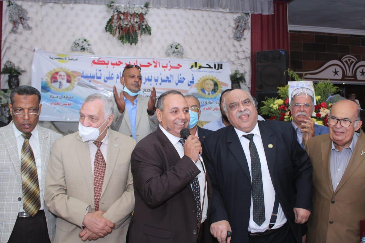 النائب تيسير مطر يهنئ حزب الأحرار