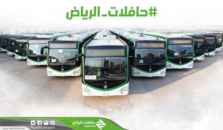 بدء مرحلة التشغيل التمهيدي لمشروع حافلات الرياض