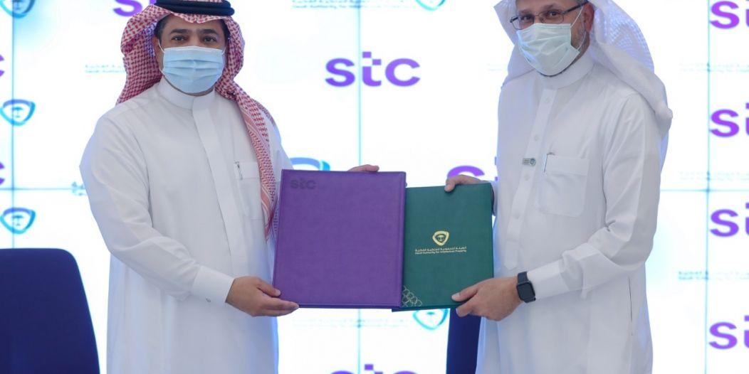 مجموعة stc تنضم إلى الشبكة الوطنية لمراكز دعم الملكية الفكرية