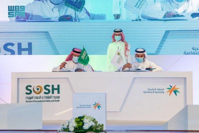 الموارد البشرية تحتفي بتخريج الدفعات الأولى من برنامج كوادر السلامة والصحة المهنية - المواطن