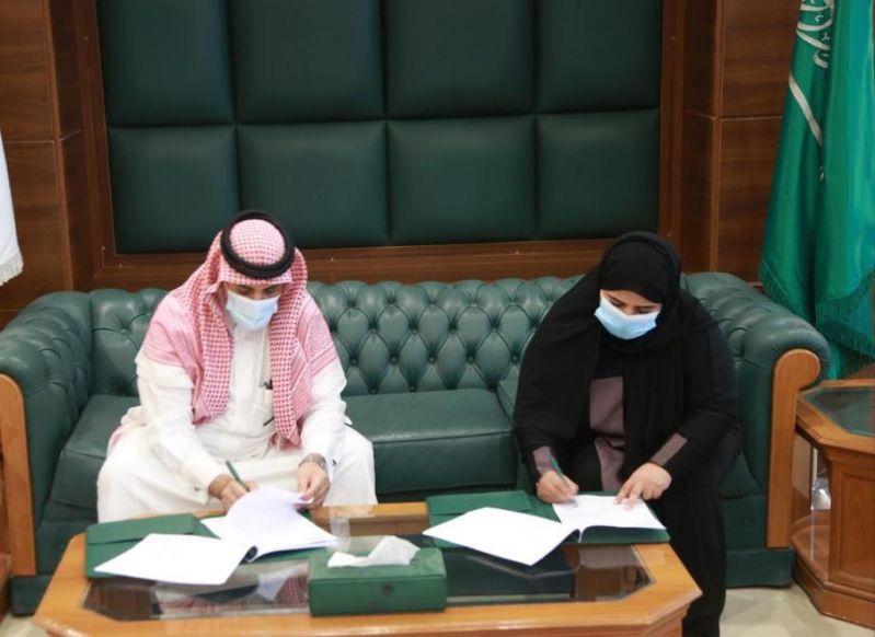 تنفيذ 250 برنامج تدريب وتأهيل وتوظيف للمستفيدين من الرعاية في الرياض - المواطن