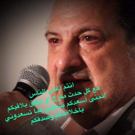 صورة خالد الصاوى