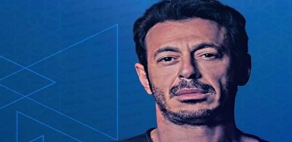 مصطفى شعبان يتصدر تريند تويتر في الدول العربية بعد الحلقة 29 من ملوك الجدعنة