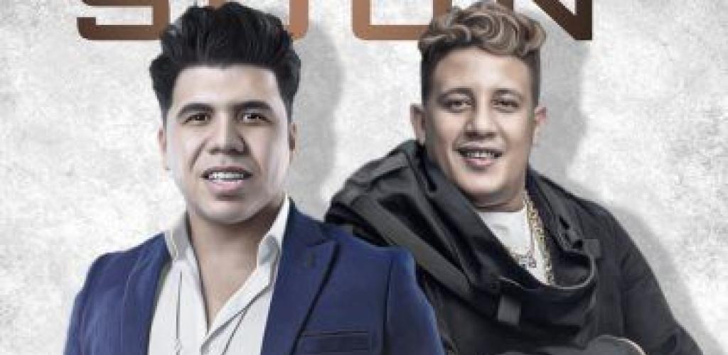 """حمو بيكا وعمر كمال يخوضان أول بطولاتهما فى السينما بفيلم """"ديك العياط"""""""