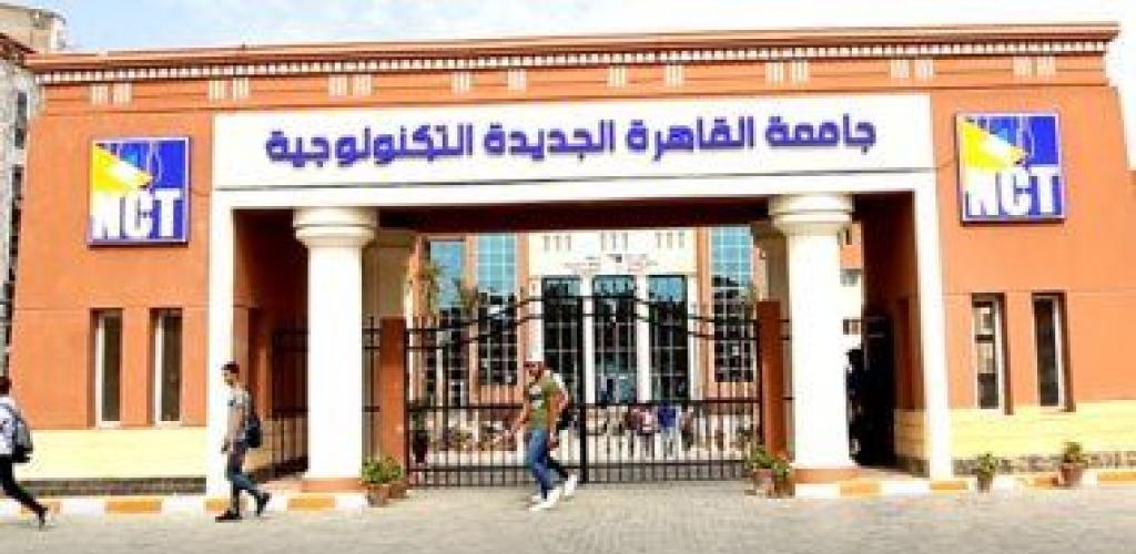 عميد الصناعة بجامعة القاهرة التكنولوجية: أعداد الطلاب 100 بكل برنامج