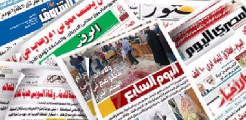 """الصحف المصرية.. """"باب العزب"""" أول منطقة إبداع فى أفريقيا والشرق الأوسط"""