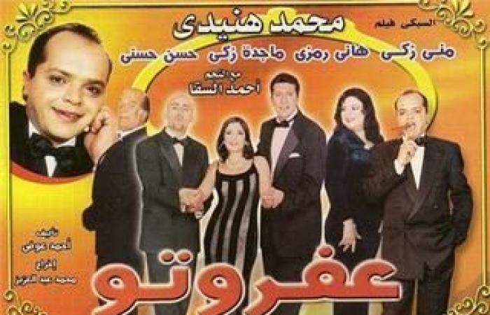 عيد ميلاد محمد هنيدي.. 5 أعمال فنية جمعته بصديق عمره أحمد السقا