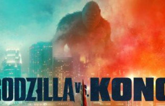 تريلر Godzilla Vs. Kong يتخطى الأرقام القياسية بـ46 مليون مشاهدة فى 7 أيام